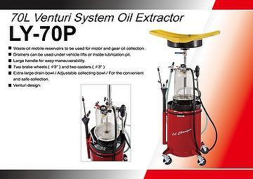 70L Venturi System Oil Extractor