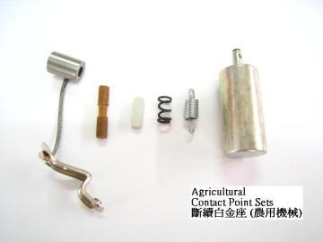 Agricultural Contact Point Set