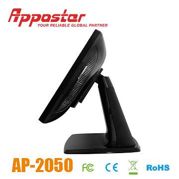 Appostar Android POS AP2050 Side View