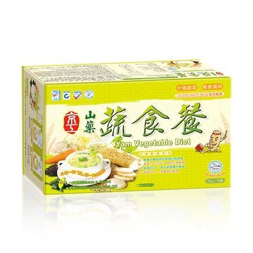 Yam Vegetable Diet