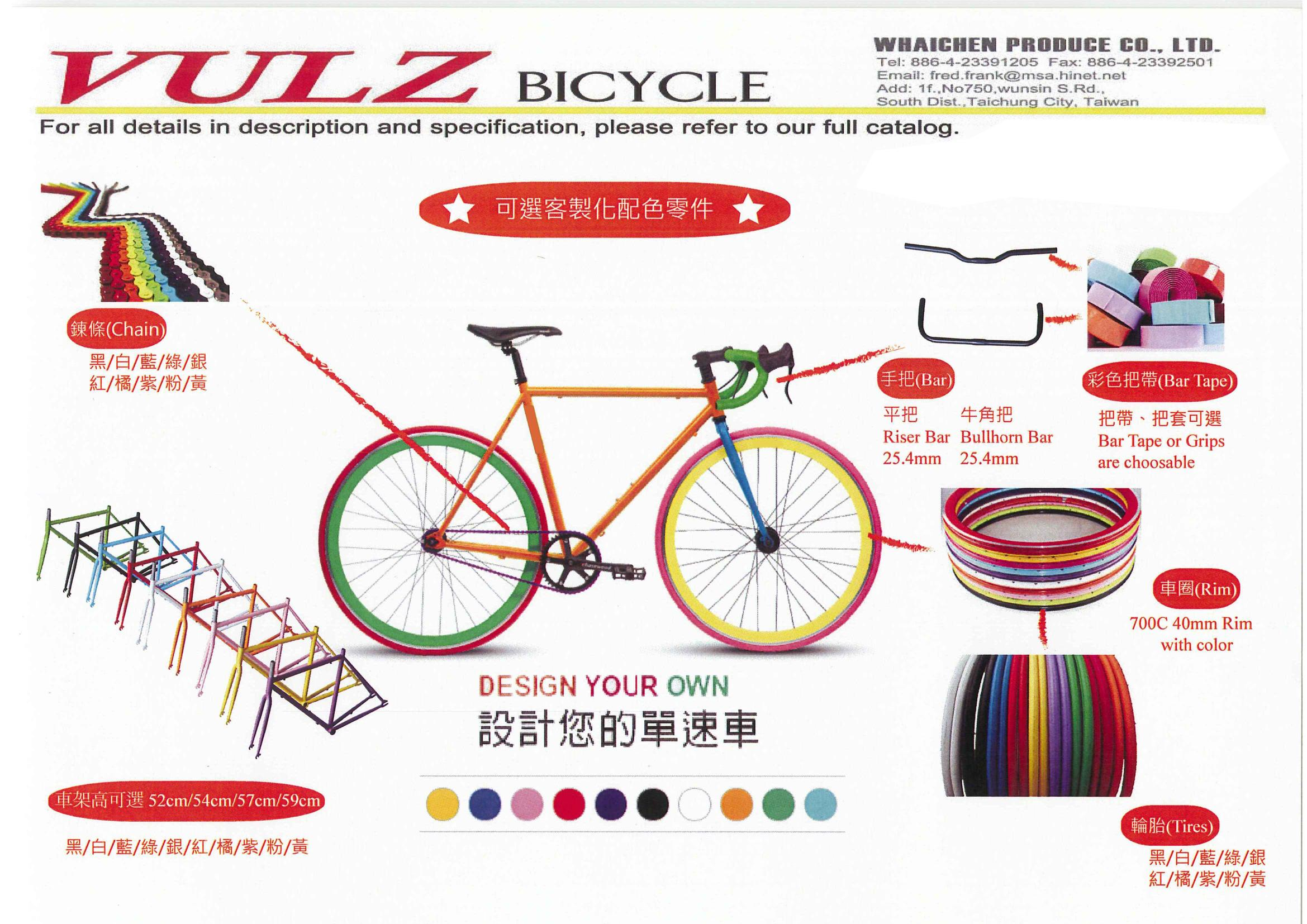 Taiwan 700C single speed women fixed gear road bike/colorful 700C ...