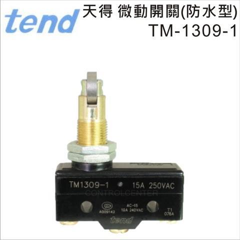 TEND天得微動開關(防水型)TM-1309-1