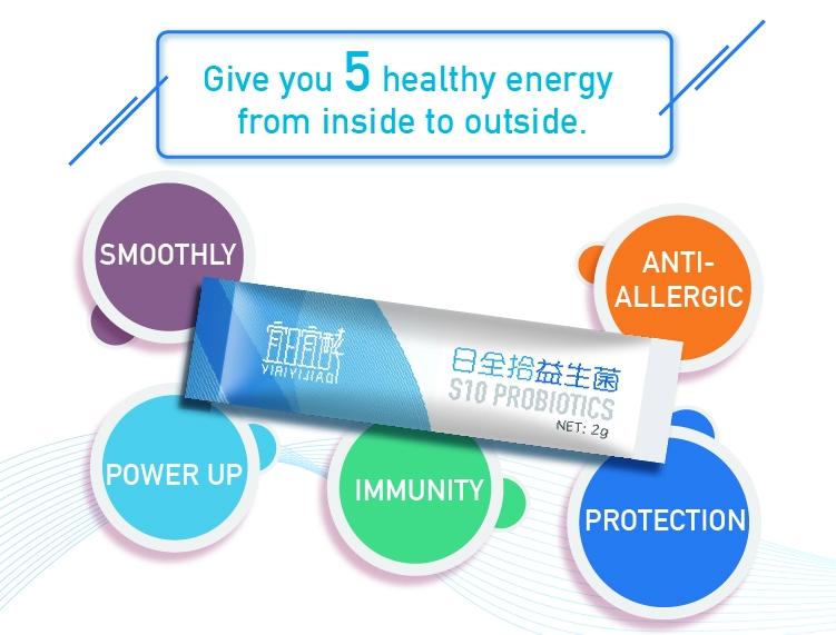 Sample boost immune health supplement probiotic powder