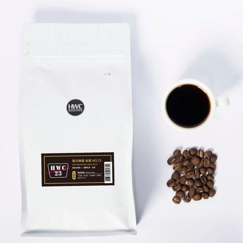 House Blend Gold No.23 Roasted Coffee Bean