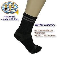 Warm Mid Calf Socks Mountain Climbing Walking Anti-fungi & Moisture Wicking Sock...