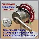 Electric Bicycle Motor, Pedelec Bicycle Motor