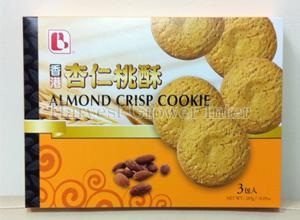 Almond Crisp Cookie, Pastry