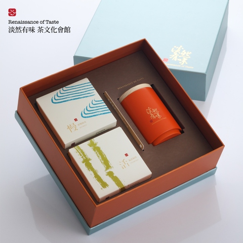 《Man Huo》tea gift box ● DRYWTEA