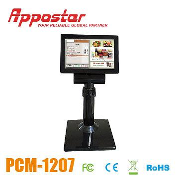 Appostar POS Monitor PCM1207 Front View