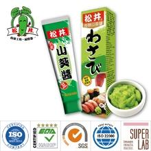 List of xanthan+gum Products, Suppliers, Manufacturers and Brands in