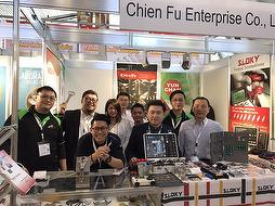 Perfect show of fastener fair stuttgart 2017 taiwantrade for Who is perfect stuttgart