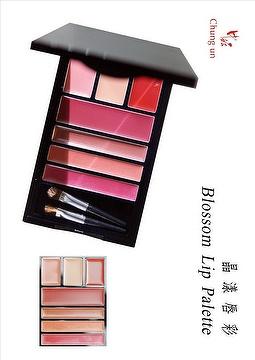 Blossom Lipgloss