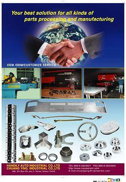 Vehicle Equipment & Repair Tools