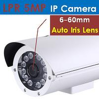 H.265 5MP LPR PoE IP Camera