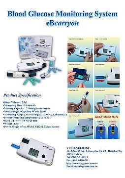Taiwan eBcarryon Blood Glucoe meter, medical device, health
