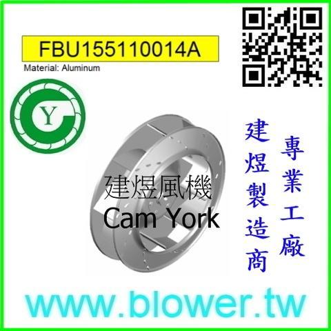 impeller, fan wheel, FFU, turbo impeller