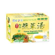 Vegetable drink, healthy nutritive flavor(pack of 10)