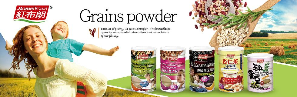 HOME BROWN GRAIN POWDER SERIES