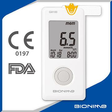Rightest GM100 Blood Glucose Monitoring System