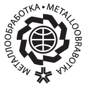 METALLOOBRABOTKA 2019