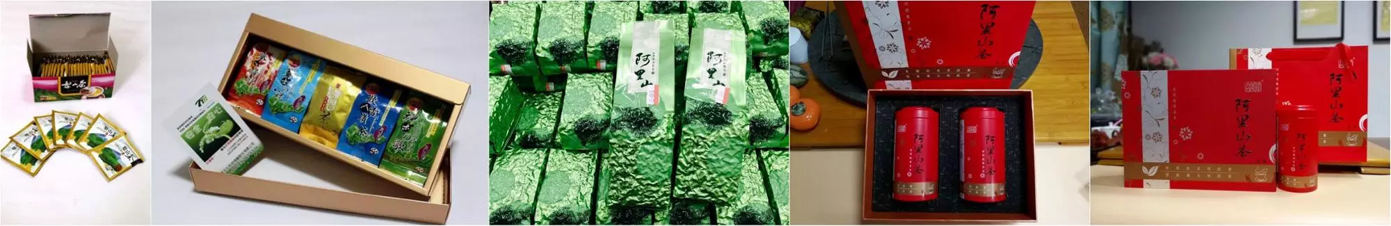 Taiwan Premium Dong Ding Oolong Tea Leaves, any Packaging, best gift for New Year 2019