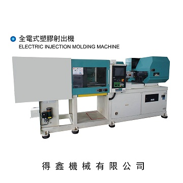 Taiwan SECOND-HAND ELECTRIC INJECTION MOLDING MACHINE ...