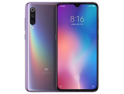 Brand new Factory unlocked Xiaomi 9 6GB+128GB mobile phone