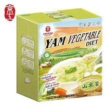 【King Kung】Yam Vegetable Diet —Lacto Vegetarian(30gx3)