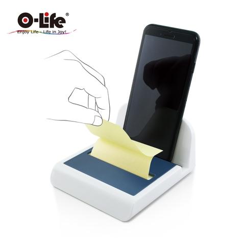 Mobile memo holder