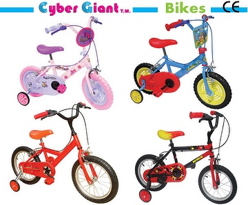 "BICYCLE,BMXBIKE,JUVENILES BICYCLE, CHILDREN BICYCLE, CHILD BICYCLE,KID'S BICYCLE,BMX BICYCLE,TOY BICYCLE,MINI BICYCLE,12"" BICYCLE,BABY BICYCLE"