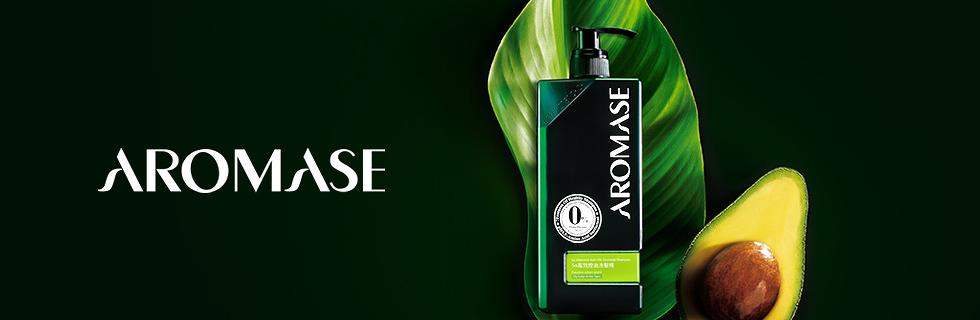 Aromase Brand Introduction