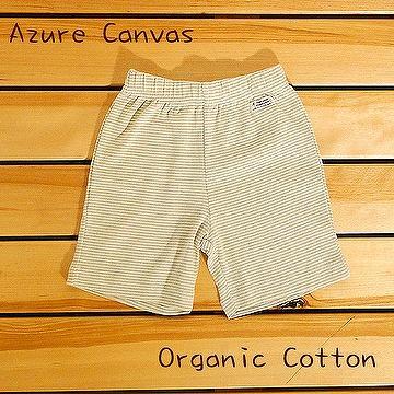 Organic Cotton baby Tender pants