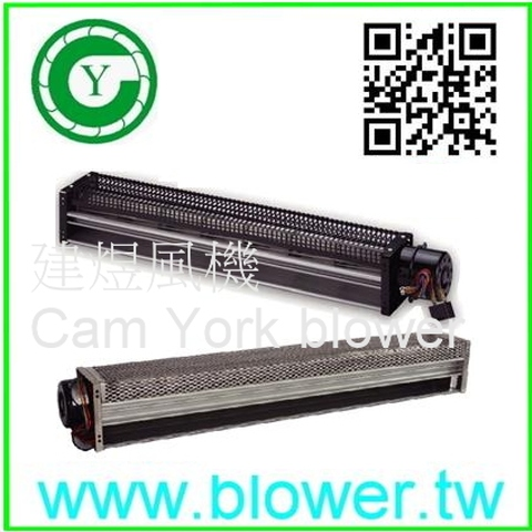 Cross flow fan, ac shaded pole, ac capacitor motor