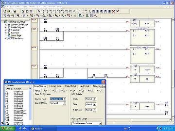 Taiwan Programmable Logic Controller Fatek Plc Trainer