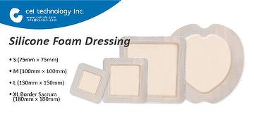 Hospital Disposable Medical Wound Care Silicone Foam Wound Dressing
