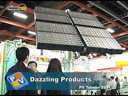 "The 2011 Taiwan International Photovoltaic Forum & Exhibition will be held in TWTC Hall 1 from Oct. 5 to 7. More than 280 leading manufacturers at home and abroad distributed in 820 booths will attend this unprecedented exhibition in which there are first held ""Solar Cell/Module/System"" Pavilion & ""Dye-Sensitized Solar Cell"" Pavilion, new-generation technology ""High Concentrated Photovoltaic (HCPV)"" Pavilion, professional ""Photovoltaic Papers & Posters"" Pavilion, and ""Innovative Product & Technology Presentation"" in order to completely present Taiwan's predominant PV industry and photovoltaic technology & knowledge you should not miss. TAITRA 外貿協會 / Taiwantrade 台灣經貿網"