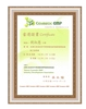 【 Elected certificate】The third director of Taiwan Cosmetic GMP Industry Development Association