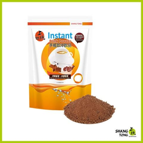 Instant drink powder, chocolate