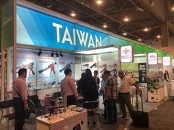 Taiwan External Trade Development Council leaded the
