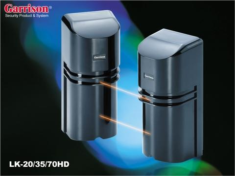Taiwan Outdoor Waterproof Infrared Beam Sensor, Wired