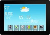 "10"" Android Intercom Monitor Control Panel"