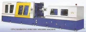 PVC/ CPVC Specialist Plastic Injection Molding Machine