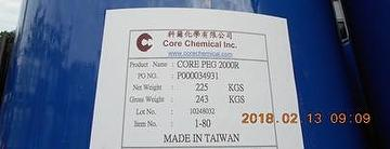 CORE chemical Inc. PEG,PU membrane