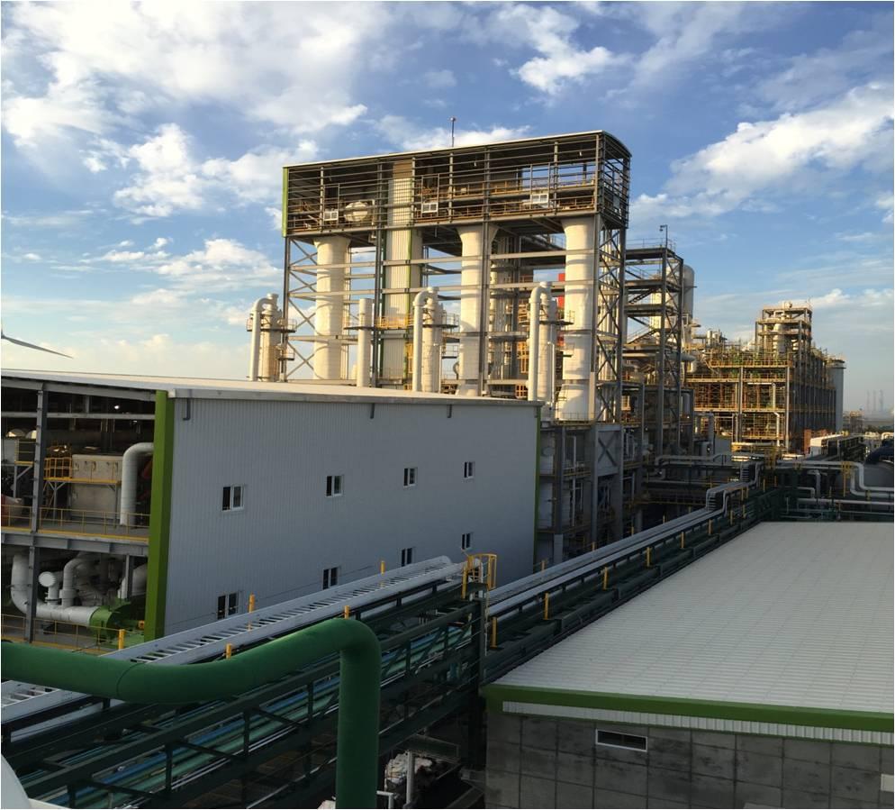 Chang Chun Plastics Co., Ltd. Changpin Factory