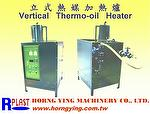 Vertical Thermo-oil Heater