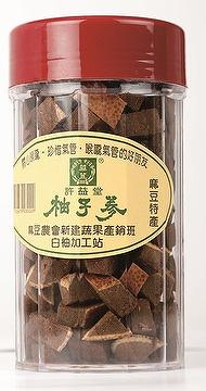 Nutritious Food Dried Pomelo/shaddock (Yuzu Sonn)