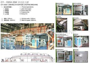 Multi-purpose coating machine