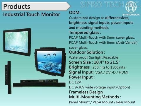 Industrial Touch Monitor with outdoor solution