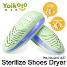 Sterilize Shoes Dryer(GREEN)