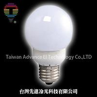 smd led light bulb suppliers